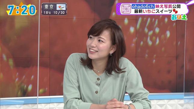 斎藤真美 おはよう朝日土曜日です スタンダップ! 4