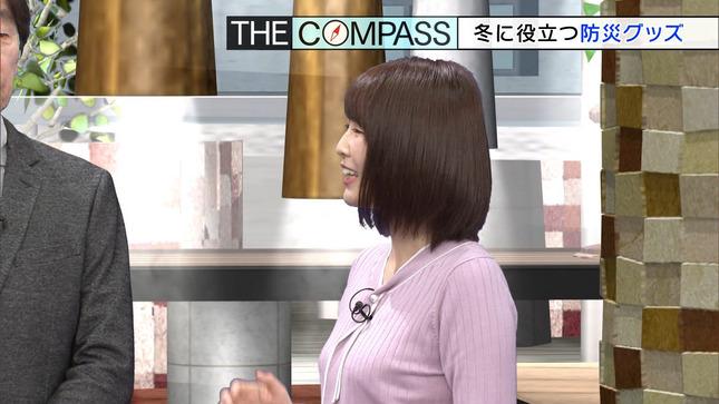 垣内麻里亜 news everyしずおか THE COMPASS 防災の羅針盤 13