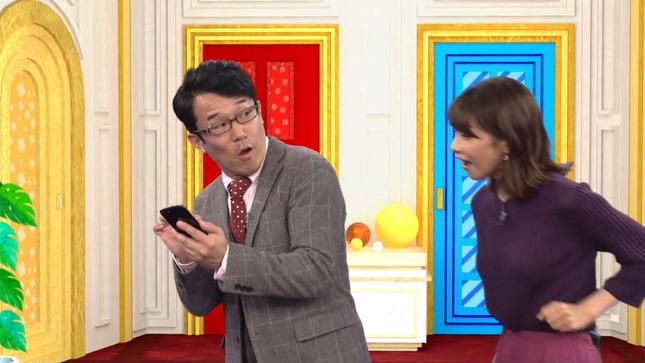 加藤綾子 世界へ発信!SNS英語術 探偵!ナイトスクープ 4