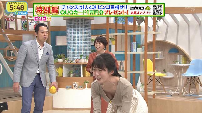 澤井志帆アナのおっぱいが一瞬モロ見えになる!!【乳揺れGIF動画あり】