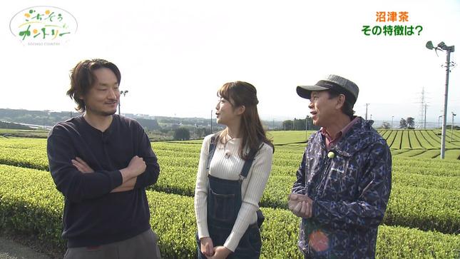 澤井志帆 ごちそうカントリー 9