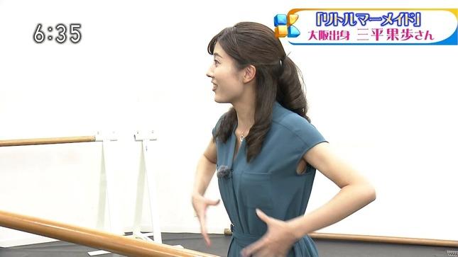 石橋亜紗 ニュースほっと関西 15