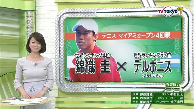 秋元玲奈 追跡LIVE!SPORTSウォッチャー 6