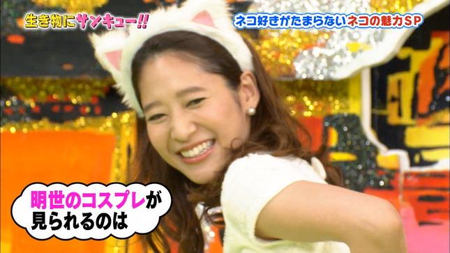 【有名人,素人画像】吉田明世アナが猫のコスプレ