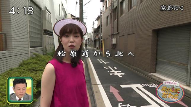 澤田有也佳 キャスト 2