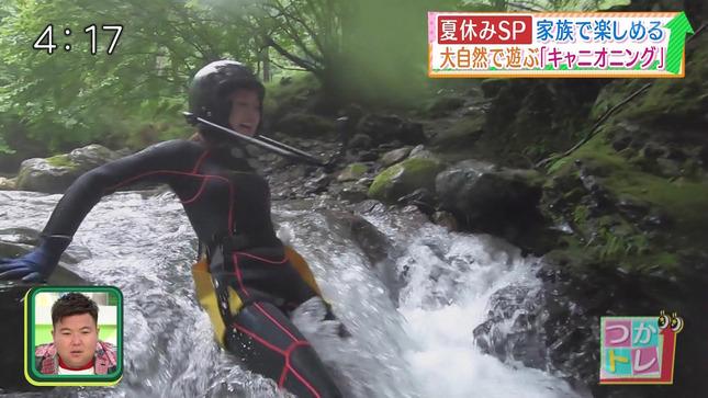 津田理帆 キャスト 塚本麻里衣 13