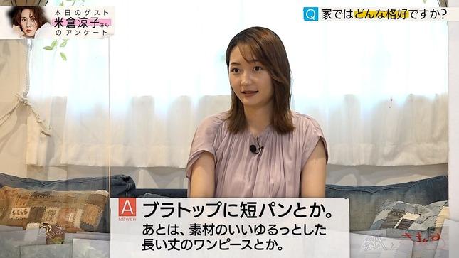 竹﨑由佳 紙とさまぁ~ず 12