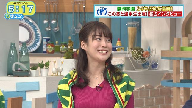 澤井志帆 まるごと 14