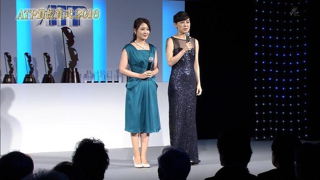小熊美香 與芝由三栄 ATP賞授賞式2016 8