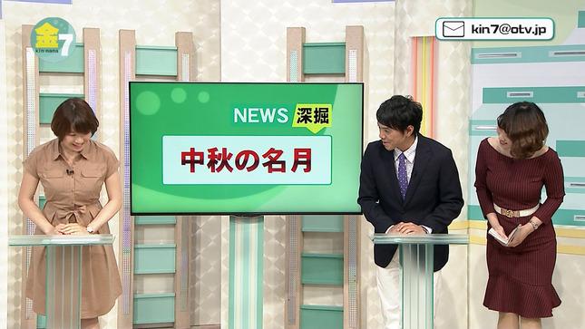 金城わか菜 金7 おきCORE 1