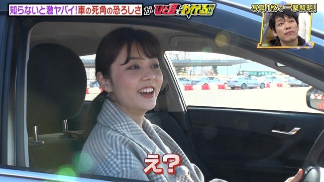 佐藤梨那 バズリズム02 ひと目でわかる!! 10
