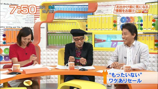 滝井礼乃 チャージ730! 21