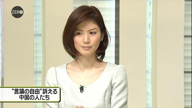 鈴江奈々 NewsZERO キャプチャー画像 15