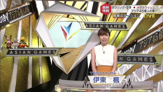 伊東楓 ビビット アジア大会2018ジャカルタ 6