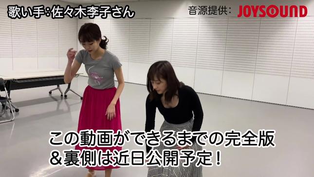 下村彩里 斎藤ちはる 女子アナダンス部・本番編 19