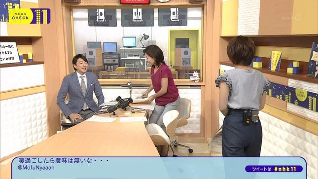 大成安代 ニュースチェック11 9