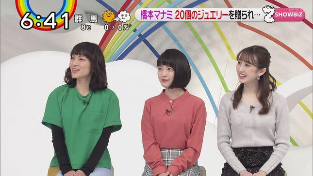 川島海荷 ZIP! 6