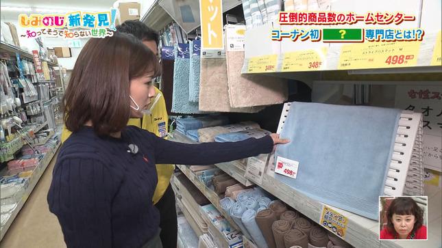 清水麻椰 ちちんぷいぷい 8