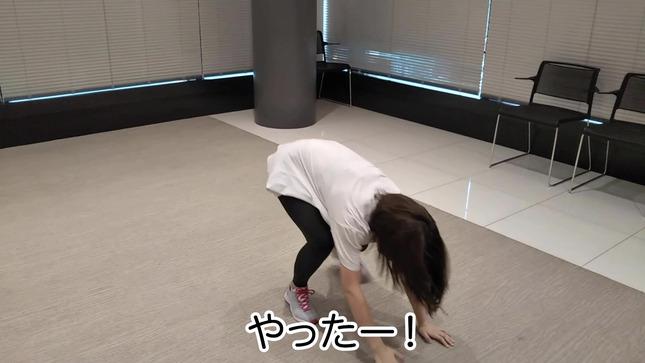 田中萌アナ10日間の記録 女子アナダンス部 23