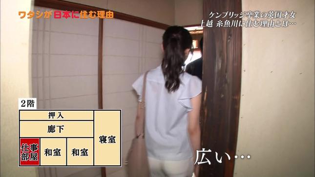 繁田美貴 エンター・ザ・ミュージック 11
