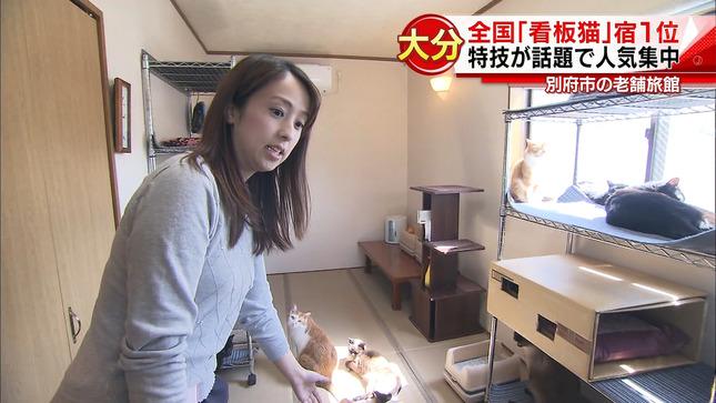 冨永実加子  スーパーJチャンネル 4