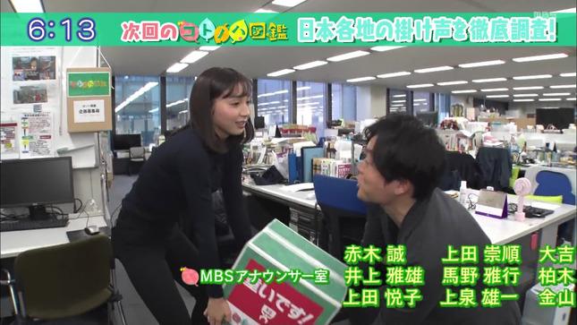 野嶋紗己子 コトノハ図鑑 12