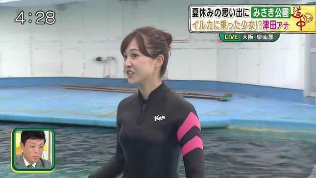 津田理帆 キャスト 31