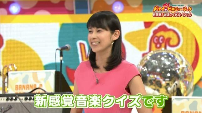 久保田祐佳 バナナゼロミュージック クローズアップ現代+ 7