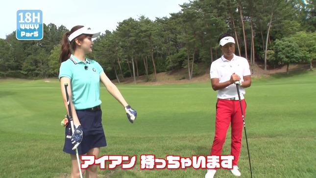 増田紗織 ABCスポーツチャンネル 10
