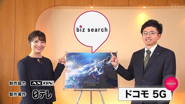 佐藤真知子 ズームイン!!サタデー biz search 10