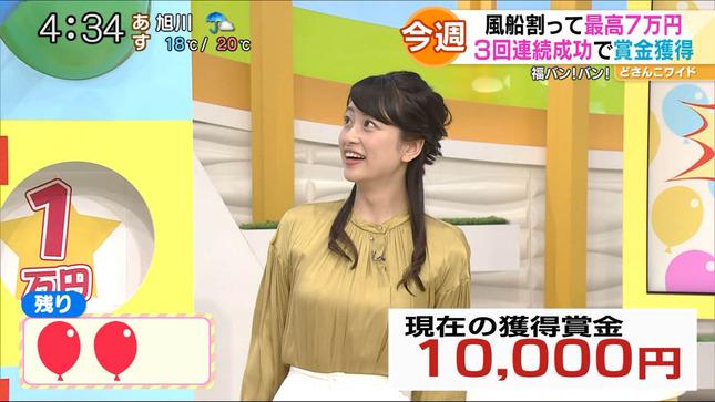 村雨美紀 どさんこワイド179 5