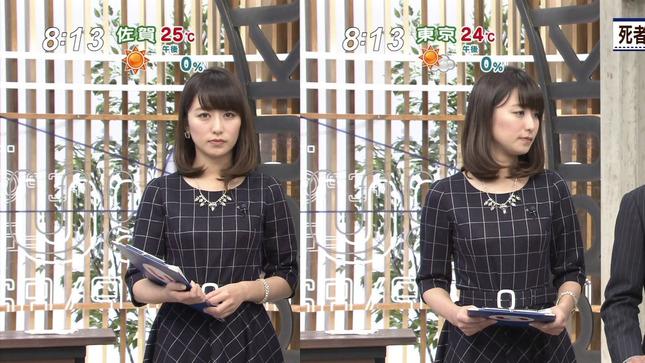 枡田絵理奈 いっぷく! 05