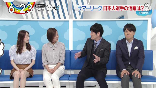 團遥香 ZIP! 11