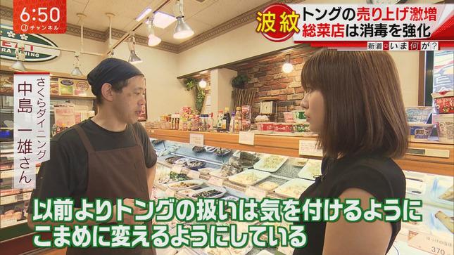 久冨慶子 おかずのクッキング スーパーJチャンネル 裏Mステ8