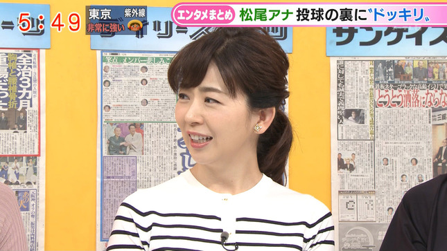松尾由美子 グッド!モーニング 20