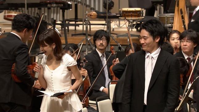加藤綾子 クラシック音楽館 N響ほっとコンサート24