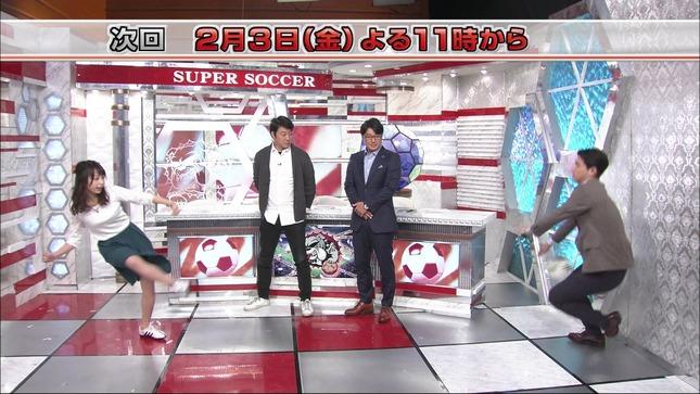 宇垣美里 あさチャン! スーパーサッカー 9
