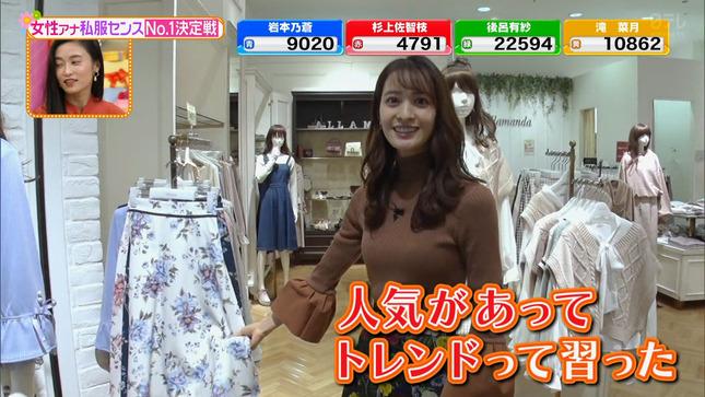 滝菜月 後呂有紗 岩本乃蒼 ヒルナンデス! 6