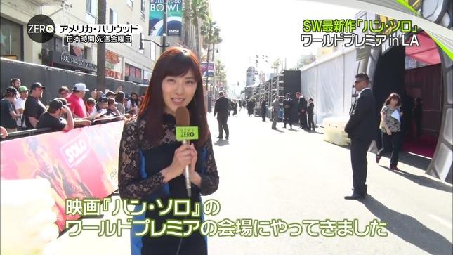 岩本乃蒼 NewsZero 2