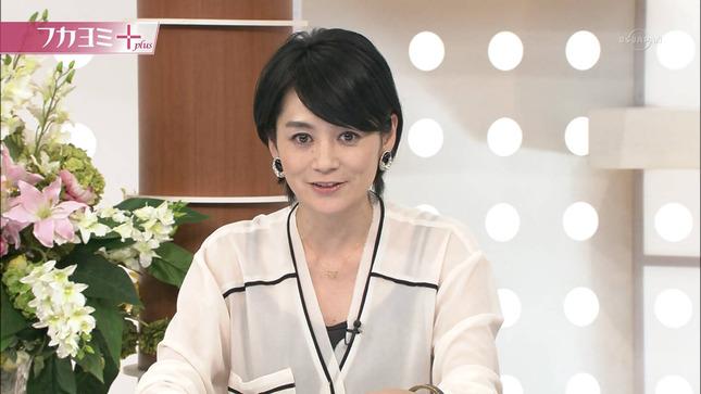 水原恵理 BSニュース日経プラス10 09