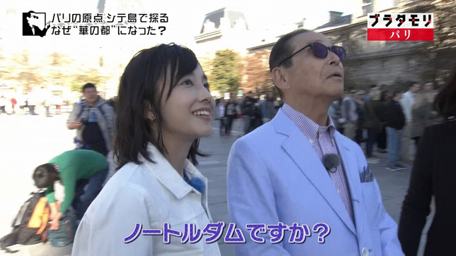 林田理沙 ブラタモリ 4