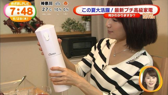 長野美郷 めざましどようび めざましテレビ 13