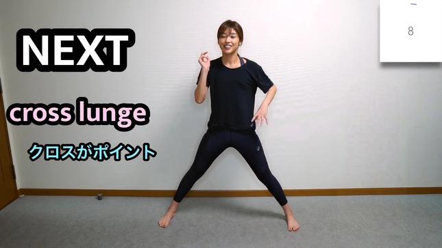岡副麻希 まきまきチャンネル 21