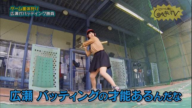 広瀬麻知子 静岡朝日TV しょんないTV 02