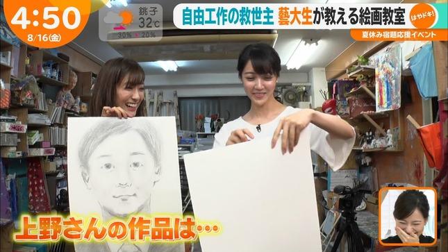 田村真子 TBSニュース まるっと!サタデー はやドキ! 13