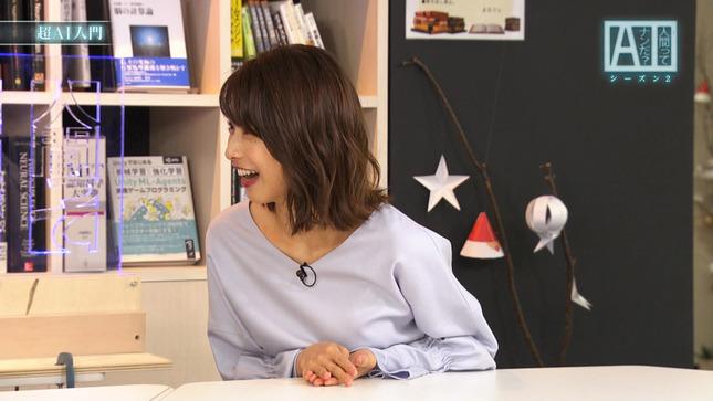 加藤綾子 世界へ発信!SNS英語術 超AI入門 5