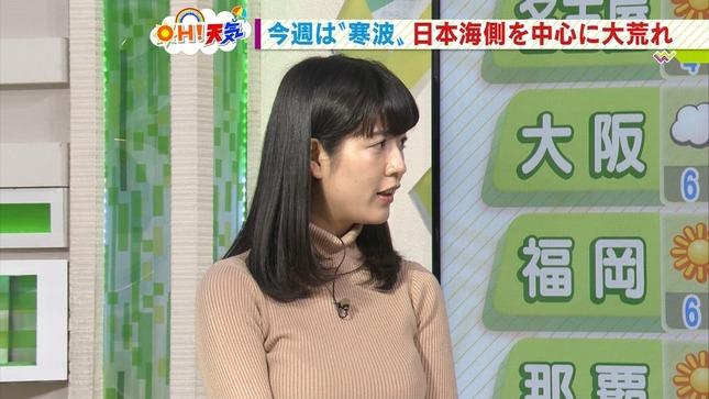 桝田沙也香 ワイド!スクランブル 12