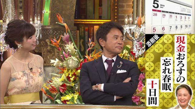 玉巻映美 プレバト!!10