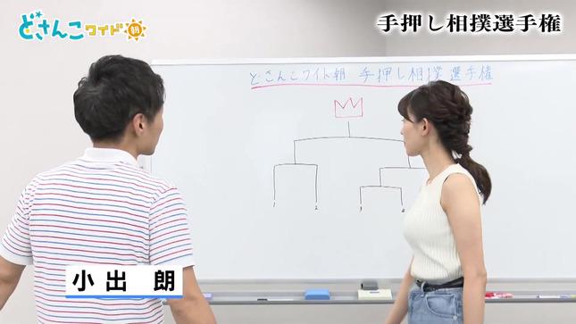 大家彩香 どさんこワイド朝番外編 4
