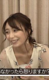 宇垣美里 あの子は漫画を読まない。 9